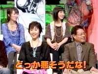 井上和香ちゃん 本当は怖い家庭の医学 01