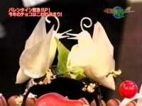 井上和香ちゃん 世界パリパリバリュー 02