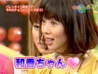 井上和香ちゃん 世界パリパリバリュー 04