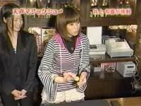 井上和香ちゃん 特上天声慎吾 04