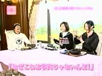井上和香ちゃん LOVE GOLF 02
