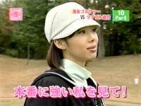 井上和香ちゃん LOVE GOLF 04