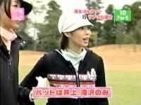 井上和香ちゃん LOVE GOLF 03