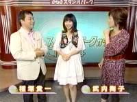 井上和香ちゃん スタジオパーク 01