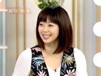 井上和香ちゃん スタジオパーク 05