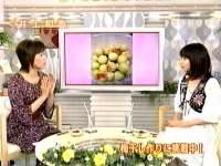 井上和香ちゃん スタジオパーク 06