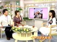 井上和香ちゃん スタジオパーク 03
