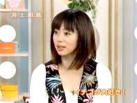 井上和香ちゃん スタジオパーク 04