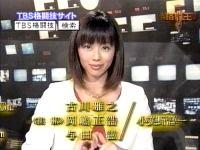 井上和香ちゃん 格闘王WFN 04