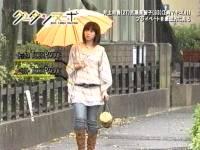 井上和香ちゃん グータンヌーボ 01