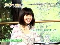 井上和香ちゃん グータンヌーボ 03