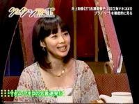 井上和香ちゃん グータンヌーボ 04
