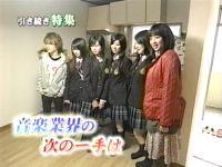 井上和香ちゃん ビジネスサテライト 01