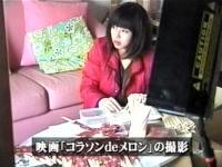 井上和香ちゃん ビジネスサテライト 03