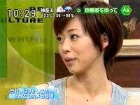 井上和香ちゃん ラジかるッ 04