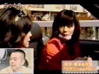井上和香ちゃん コラソンdeメロン 04
