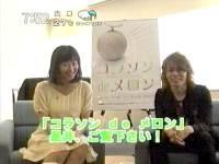 井上和香ちゃん モーニングサプリ 03