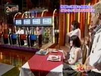 井上和香ちゃん 花の料理人 01