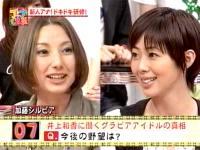 井上和香ちゃん アナCAN 05