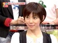 井上和香ちゃん アナCAN 04