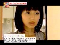 井上和香ちゃん アナCAN 02