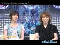 井上和香ちゃん Music Lovers 02