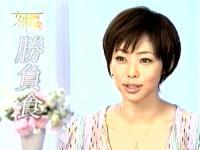 井上和香ちゃん 女神の勝負食 03
