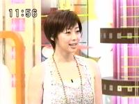 井上和香ちゃん おもいッきりイイテレビ 02