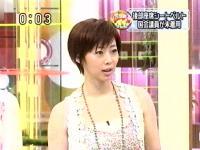 井上和香ちゃん おもいッきりイイテレビ 03