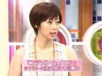 井上和香ちゃん おもいッきりイイテレビ 04