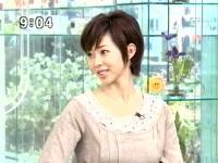 井上和香ちゃん はなまるマーケット 01