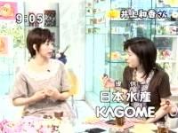 井上和香ちゃん はなまるマーケット 05