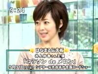 井上和香ちゃん はなまるマーケット 03