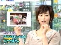 井上和香ちゃん はなまるマーケット 04