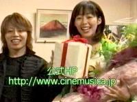 井上和香ちゃん コラソン de メロン 06