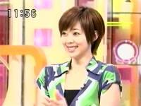 井上和香ちゃん おもいっきりイイテレビ 01