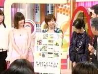 井上和香ちゃん おもいっきりイイテレビ 04
