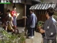 オトコマエ 02