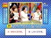 井上和香ちゃん MANNINGEN 02