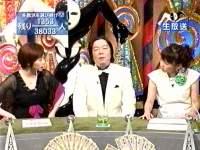 井上和香ちゃん MANNINGEN 05