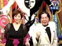 井上和香ちゃん MANNINGEN 03
