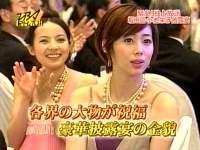 井上和香ちゃん ドリームプレス社 01