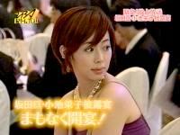 井上和香ちゃん ドリームプレス社 02