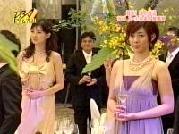 井上和香ちゃん ドリームプレス社 05