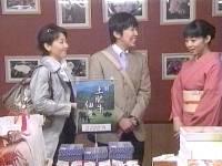 井上和香ちゃん ブランド刑事 01