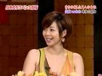 井上和香ちゃん 日本史サスペンス劇場 02