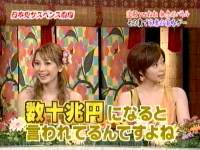井上和香ちゃん 日本史サスペンス劇場 03