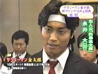 井上和香ちゃん サラリーマン金太郎 01