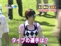 井上和香ちゃん フジサンケイクラシック 03