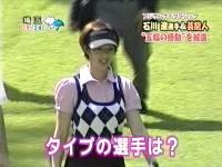 井上和香ちゃん フジサンケイクラシック 04